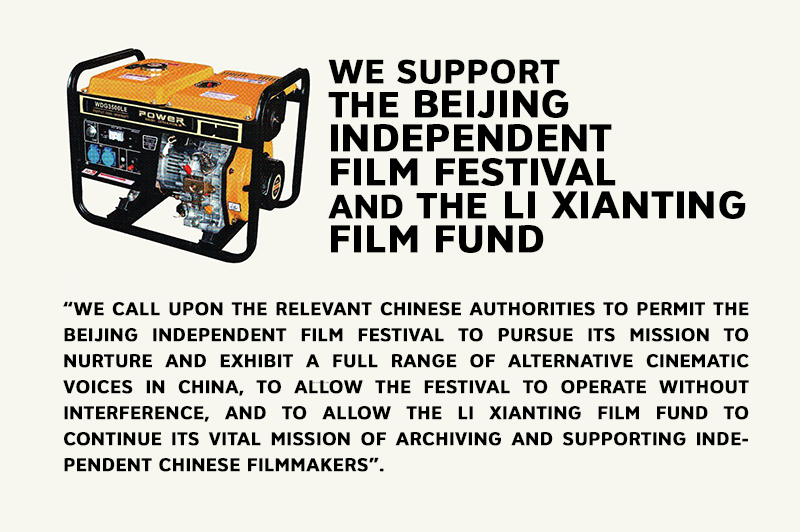 support beijing film festival