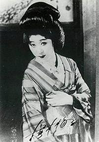 200px-Umeko_Sakuragi_1927