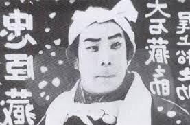 Goketsu_Jiraiya_(1921)05